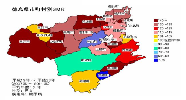 徳島県市町村別標準化死亡率